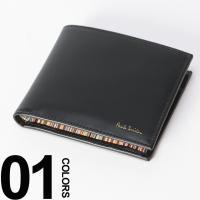 マットなカーフレザーを使用した二つ折り財布です。内側をマルチボーダー柄で仕上げた「ポールスミス」なら...