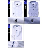 形態安定 ボタンダウン 長袖 ワイシャツ ◇メンズ 紳士 男性 シャツ ドレスシャツ カッターシャツ ビジネス メンズファッション スーツ ワイシャツ