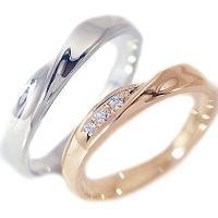 結婚指輪 マリッジリング 2本でこの価格!ペアでの販売です。  材質:女性用 ピンクゴールドk10/...