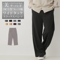 ■スペック 素材: 綿65%・ポリエステル35%  カラー:ブラック・チャコール・グレー・オートミー...
