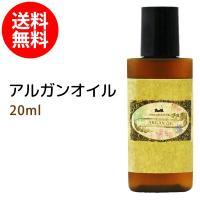 ■名称 : アルガンオイル(Argan Oil) ■学名 : Argania spinosa ■科名...