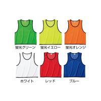 サイズ(cm): JL:着丈47身巾48肩幅35 L:着丈60身巾56肩幅36 XXL:着丈67身巾...
