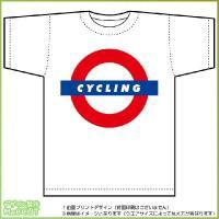 サイクリングロゴTシャツ (白) ヨーロッパ風