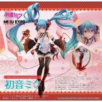 初音ミク  MIKU EXPO 2019 Taiwan&Hong Kong Ver.(予約)[アルファマックス]|machichara