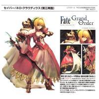 Fate/Grand Order  セイバー/ネロ・クラウディウス〔第三再臨〕[ストロンガー] machichara