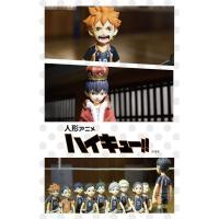 〈送料無料〉ハイキュー!!  第42巻 人形アニメDVD同梱版[集英社] machichara