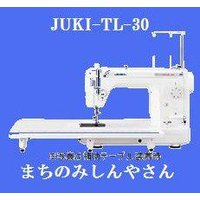 JUKI TL-30 職業用ミシン  【標準装備品】ソフトカバー・フットコントローラー・ 補助テーブ...
