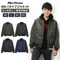MA-1 タイプ ジャケット ミリタリージャケット ブルゾン メンズ フライトジャケット アウター エムエーワン
