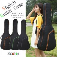 アコースティックギター用のソフトケースです。 ギターをおしゃれに持ち運べる スタイリッシュなデザイン...