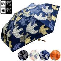 【macocca】 鳥柄の晴雨兼用折りたたみ傘です。 傘生地に特殊なコーティング加工を施しているため...