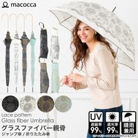 親骨にグラスファイバーを使用することで当店販売の同等サイズの傘と比べ、 軽量化に成功。丈夫さと軽さを...