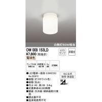 ランプ光束: 640lm 消費電力: 8.5W Ra: 80 光源色温度: 2700K  LED電球...
