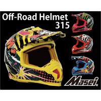 ma-315 オートバイ 夏 オフロード モトクロス バイク ヘルメット