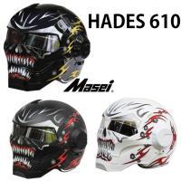 ma-610h お誕生日 お正月 クリスマス イベント ハロウィン ハローウィン ジェットヘルメット...