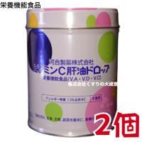 ビタミンC肝油ドロップ(オレンジ風味) 300粒 2個 河合薬業  河合製薬 商品の期限は2022年7月