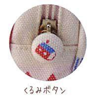 Shinzi Katoh(シンジカトウ) Treasure box ポーチ TR