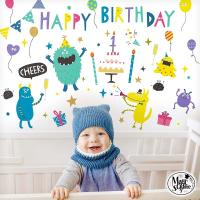 ウォールステッカー はがせる シール 壁紙  誕生日 飾り ギャーピーズパーティー バースデー 飾り付け パーティー ハーフ 1歳 2歳 男 女 プレゼント