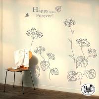 ウォールステッカー はがせる シール 壁紙  花 菜の花 植物 飾り 壁紙 シール