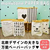 ■サイズ:商品ページ内に記載 ■材質:紙。防水素材ではありません。 ■開封された商品は、返品・交換は...