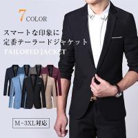 テーラードジャケット メンズ 春 アウター ショート丈 大きいサイズ コート 全5色 カラージャケッ...