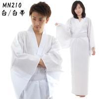 仮装やコスプレ用の簡易着物、カラー着物の白色です。ホワイトカラーは、お化け屋敷やハロウィンでの幽霊衣...
