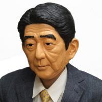 自民党政権奪還!アベノミクスで景気回復なるかっ、頼むぞ安倍総理!安倍さんそっくりのなりきりマスクです...