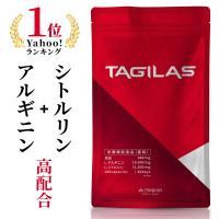 【ランキング1位】シトルリン アルギニン サプリ TAGILAS(タギラス) 亜鉛 マカ クラチャイダム トンカットアリ