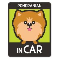 車ステッカー ポメラニアン 選べる毛色全3種 POMERANIAN IN CAR ドッグインカー ペットインカー 車マグネットステッカー  ゆうパケット対応210円~