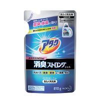 洗濯洗剤「アタック 消臭ストロングジェル」は、尿臭ブロッカー・高浸透洗浄成分配合で、センイの奥まで浸...