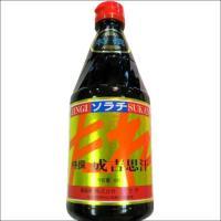 お肉に、野菜に、たっぷりからめて召し上がれ♪ 北海道のお宅ではごくありふれた存在の「ジンタレ」 この...
