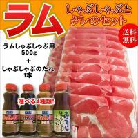 鍋!北海道ジンギスカン! ラム肉ジンギスカンと並び非常に人気が高いです! 北海道では豚しゃぶ、牛しゃ...