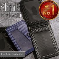 定期入れ メンズ パスケース 二つ折り 2枚 両面 レディース カードケース カーボンレザー