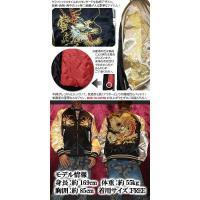 (送料無料)(hoshihime/星姫)日本製総刺繍中綿入り 和柄サテン スカジャン(新龍)  レギュラーサイズ (6153)
