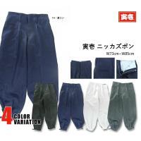 通年着用でき、使いやすい。涼しげで汗の乾きも早くて快適。      サイズ W73〜W85cm  ※...