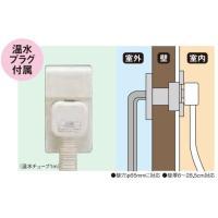 【BS受賞!】 カテゴリ:温水ルームヒーター部材 メーカー: CORONA コロナ 型番:CRH-C...