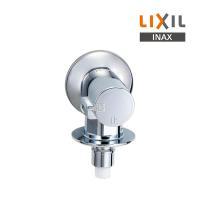 【在庫あり】INAX/LIXIL LF-WJ50KQA 緊急止水弁付洗濯機用単水栓 露出タイプ 屋内専用 逆止弁付 一般地用 ※LF-WJ50KQ後継品 [☆]