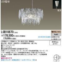 c33af733683a パナソニック シャンデリア 照明器具 LGB59640 LUXEMONDE リビング