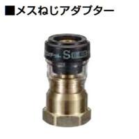 積水化学工業 SMMA13 エスロン エスロカチットS メスねじアダプター 呼び径13×Rc1/2 [■]