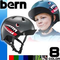 """◇ bern(バーン)キッズモデル人気No.1ヘルメット""""Nino"""" ◇ 軽量新素材で扱いやすさも安..."""