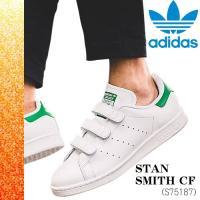 ◇ adidasオリジナルスのベストセラーモデル・STAN SMITH(スタンスミス)! ◇ シンプ...