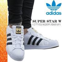 ◇ adidasの代表モデル「SUPERSTAR」  ◇ 1969年からNBA選手たちに愛用され、瞬...