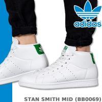 ◇ adidasの代表モデル「STAN SMITH MID」  ◇ 1972年リリースのシンボリック...