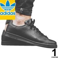 ◇ adidasの代表モデル「STAN SMITH J 」  ◇ シュータンに施されたスタンスミスオ...