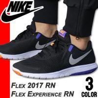 ◆FLEX 2017 RN サイズ[約cm  24.5cm / 25.0cm / 25.5cm / ...