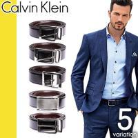 カルバンクライン ベルト メンズ リバーシブル 本革 ブランド ビジネス 黒 ブラック ブラウン 大きいサイズ バックル スーツ プレゼント Calvin Klein