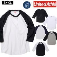 Tシャツ ユナイテッドアスレ  5045-01 5.6オンス ラグラン 3/4スリーブ Tシャツ 七分袖 ベースボール カジュアル ユニセックス