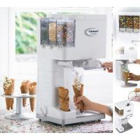 クイジナートのアイスクリームメーカーです。ソフトなタイプのアイスクリームやフローズンヨーグルトがご家...