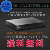 検索キーワード リージョンフリー DVDプレーヤー BDプレーヤー HDMI ポータブルDVDプレー...