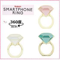 素材  合金    サイズ  全機種対応 (ダイヤ) タテ約2.3cm ヨコ約3.1cm (リング内...