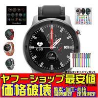 血中酸素測定 2020新発売 DT スマートウォッチ line対応 独自日本語説明書 心拍計 血圧 腕時計 着信通知 防水  歩数計